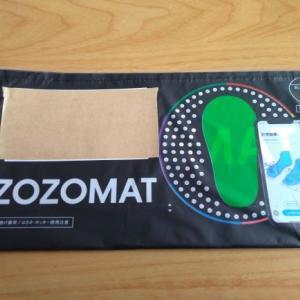 ゾゾマット来ました。