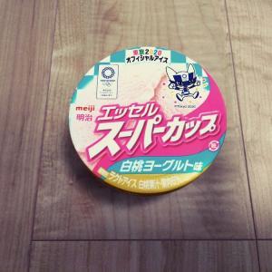 スーパーカップ白桃ヨーグルト味