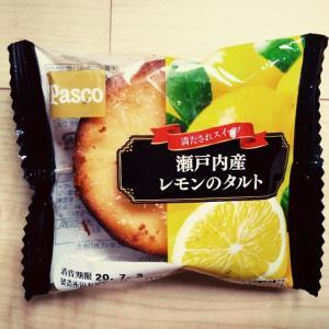 パスコの瀬戸内産レモンのタルト