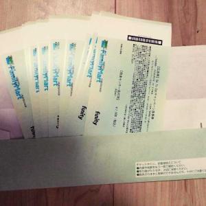 広島県の食事券