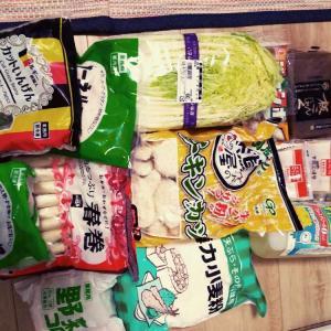 業務用スーパーで食品の買い出し