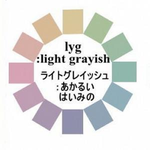 秋冬におススメの色☆パーソナルカラー・サマー♪