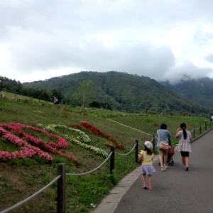 ルスツリゾート遊園地☆北海道最大級の遊園地♪