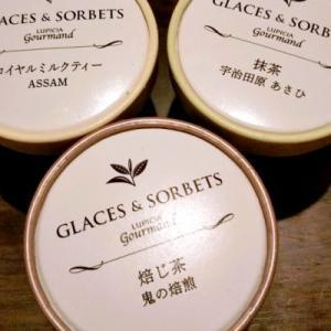 ルピシアの健康茶&美味しいアイス♪