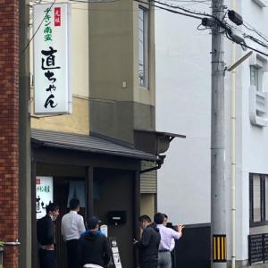 直ちゃん 〜チキン南蛮の常識が覆った日〜☆