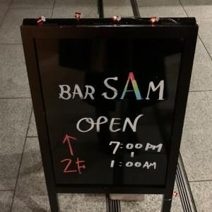 BAR SAM