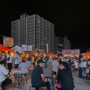 水戸ビア・酒ガーデン
