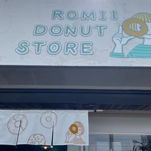 ROMII DOUNATS STORE
