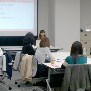 ●企業研修「女性が活躍できる職場とは(女性活躍推進)」の講師をします!