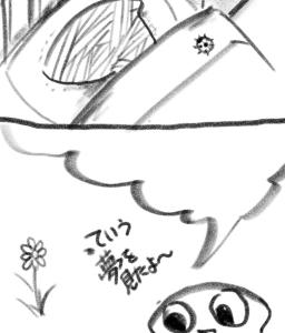 手羽先君 2nd その1