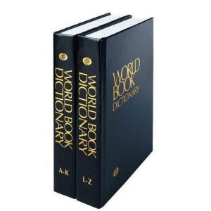 語彙力判定 World Book Dictionary