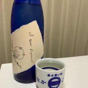 日本酒を。