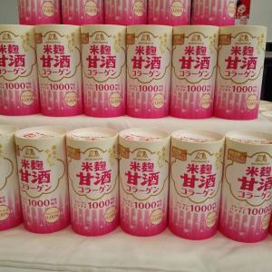 RSP74 「米麹甘酒コラーゲン」