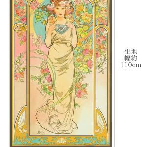 【布】アルフォンス・ミュシャ「春」