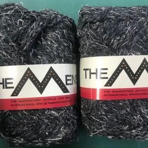 ケンピの毛糸