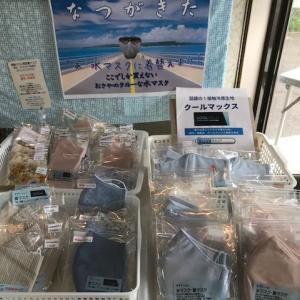 【完成品】夏マスク・水マスク たくさん入荷!