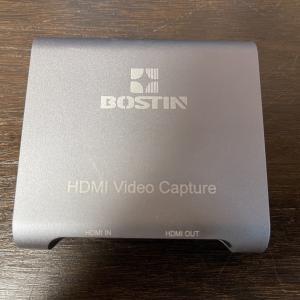 BOSTIN USB 3.0 HDMI Video Capture