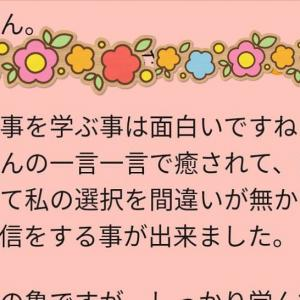 幸せの循環♡