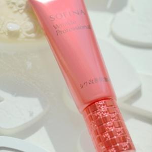 SOFINA Wrinkle Professional シワ改善美容液の口コミ
