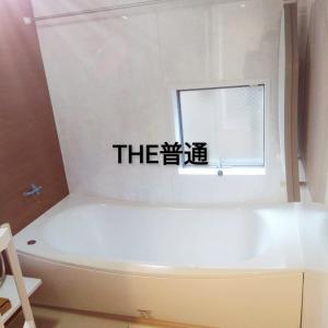 非オシャレ夫婦のマイホーム【お風呂】