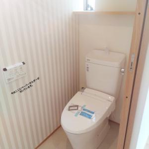 非オシャレ夫婦のマイホーム【1階トイレ】