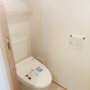 非オシャレ夫婦のマイホーム【2階トイレ】