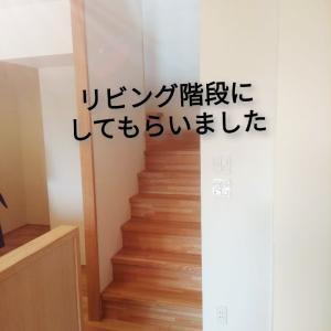 非オシャレ夫婦のマイホーム【階段】この家最大の失敗!