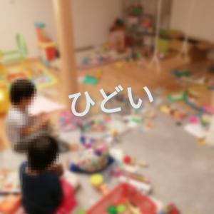 マイホーム 子ども部屋の片づけ