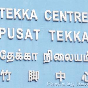 テッカセンター(TEKKA CENTRE)@Little India in シンガポール旅(2日目⑨)