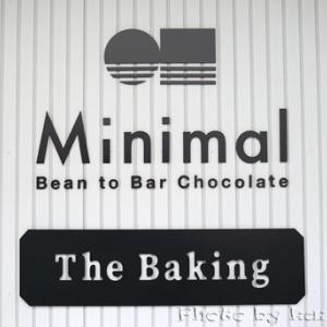ガトーショコラ ミニマル ザ ベイキング(Minimal The Baking)@代々木上原