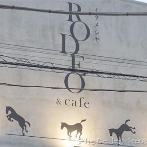 RODEOハンバーグ RODEO & Cafe@渋谷