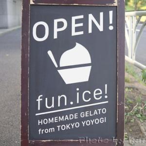 ジェラートダブル(ピスタチオ&パッションフルーツ) fun. ice!(ファンアイス)@代々木公園