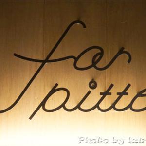 イタリアン far.pitte(ファルピッテ)@三ノ宮 in 神戸出張3(1日目④)