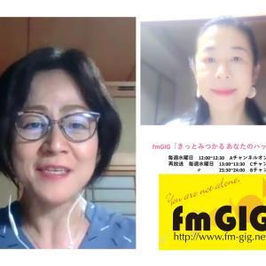 本日のゲスト様は40代からのマインド変革ダイエット主催★石原恵子先生です!
