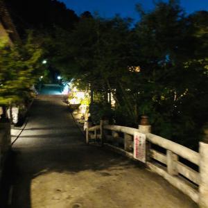 毎日滝道ウォーキング