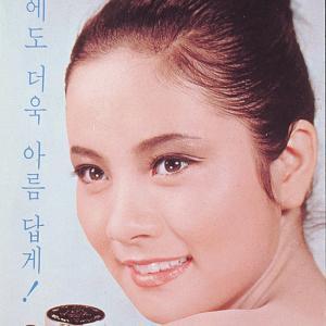 むか~しの韓国化粧品雑誌広告♪
