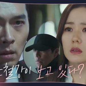 tvNドラマ「愛の不時着」♪ 李政赫[リ・ジョンヒョク]×尹世理[ユン・セリ]カップルの若い頃