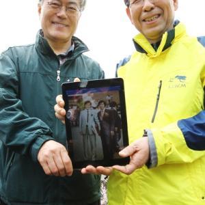 現職ソウル市長が遺体で発見…元秘書が市長を強制わいせつで告発直後