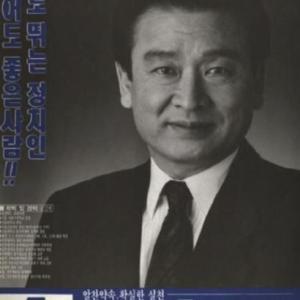 韓国ハラボジ俳優이순대(李順載[イ・スンジェ])の若い頃が拝めるドラマはこちらです♪