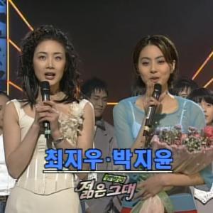 崔志宇[チェ・ジウ]司会の音楽番組MBC「生放送 若い君」(1998年3月21日OA)の見所とは♪