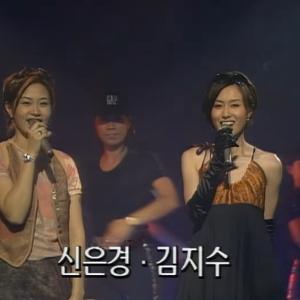申恩慶[シン・ウンギョン]司会の音楽番組MBC「人気歌謡ベスト50」(1995年5月26日OA)の見所とは♪