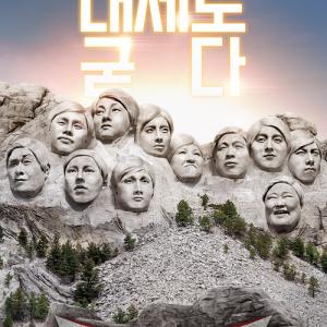 懐かし~♪9年前に韓国tvNのお笑い番組に出演して好評だった陣内智則のネタはコチラです!
