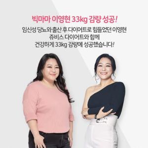 Big mama出身女性歌手イ・ヨンヒョンがダイエット成功&記念ライブ披露ですってㅋㅋㅋ