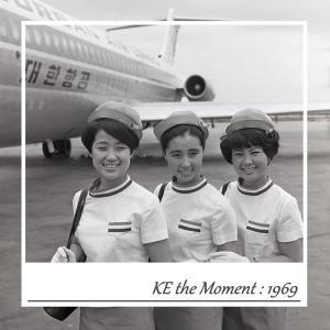 大韓航空のスッチー変遷史♪
