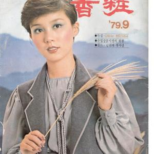 韓国有名化粧品メーカー「アモーレパシフィック」 無料広報誌の表紙モデル変遷史♪