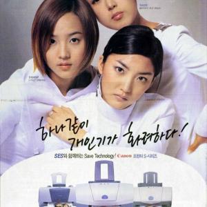 韓国スターが出演する日系企業のむか~しの新聞広告♪