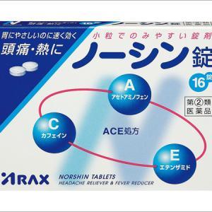 日本統治時代の日本企業の新聞広告~PART1~