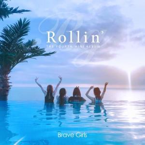 ブレイブガールズ「롤린 Rollin'」 僕が振り付けを覚えるため、よく見る動画はコチラです♪