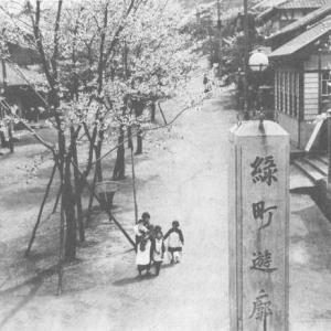 釜山の遊郭から逃走した娼妓[チャンギ]を探しています! 朝鮮日報の人探し広告はコチラです♪