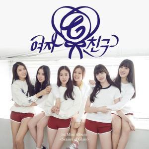 ある韓国アイドルグループの唐突な解散とその真相とは?(もちろん憶測前提)